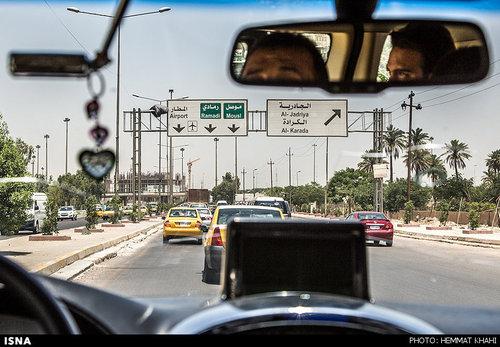 بلیط تهران بغداد