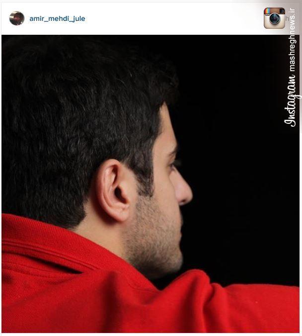 اظهار نظر عجیب ژوله درباره علی ضیاء +عکس