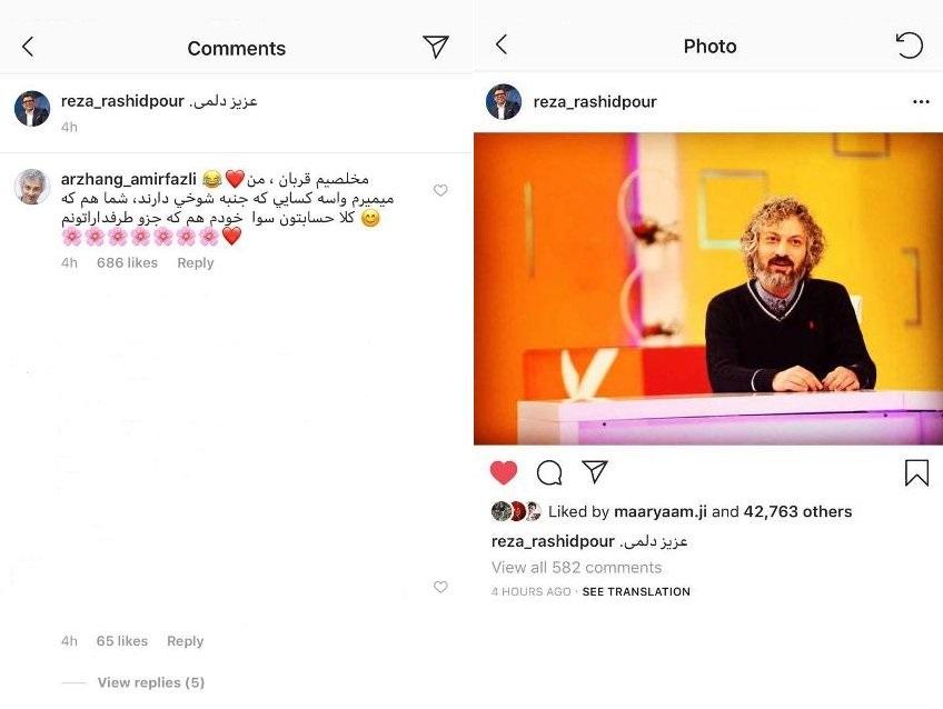 واکنش رشیدپور به شوخی ارژنگ امیرفضلی با برندگان جشنواره جامجم +عکس